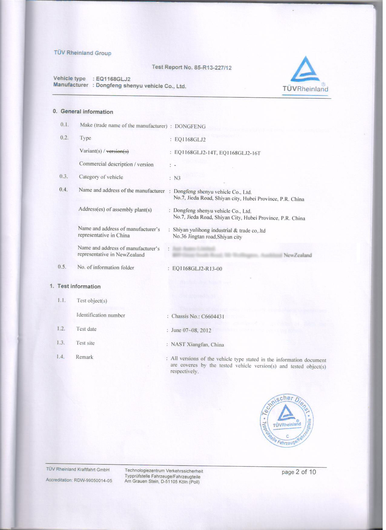 ADR Certificate For Truck Braking System