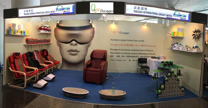 Rocago HK Electronics Fair 13~16 Oct 2015 Booth No: M4-A31/32