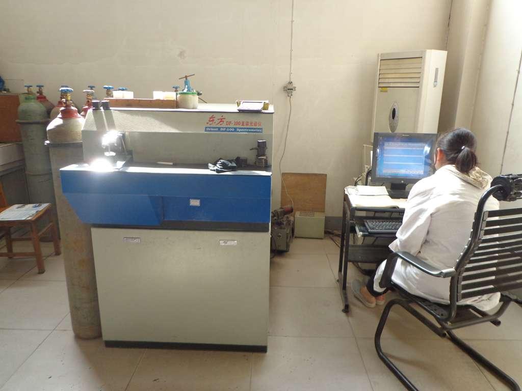 Orient DF-100 Spectrometer