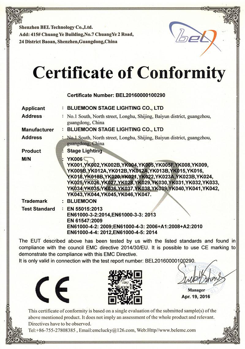 Controller Series CE Certificates[Apr 19,2016]
