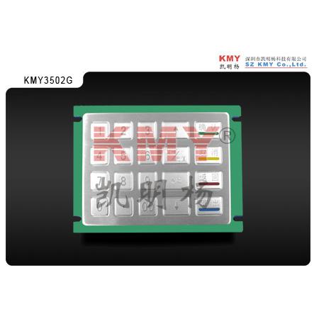 4x5 Kiosk Numeric Metal Keypad