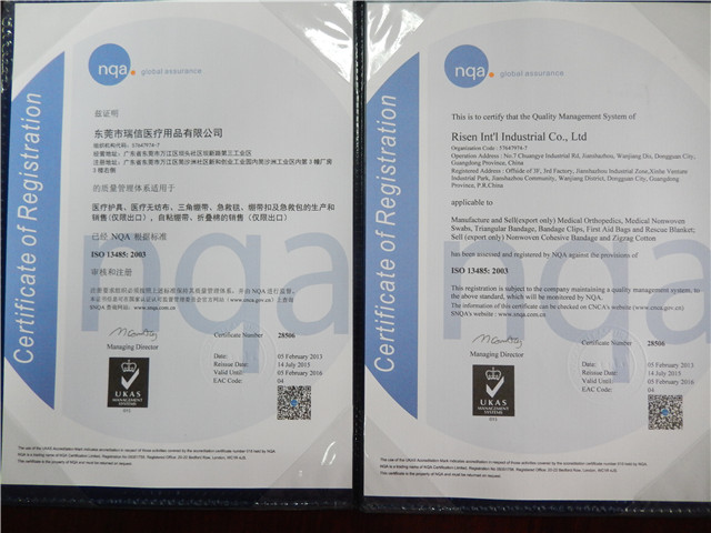 ISO13485 Certificate For Risen Medical