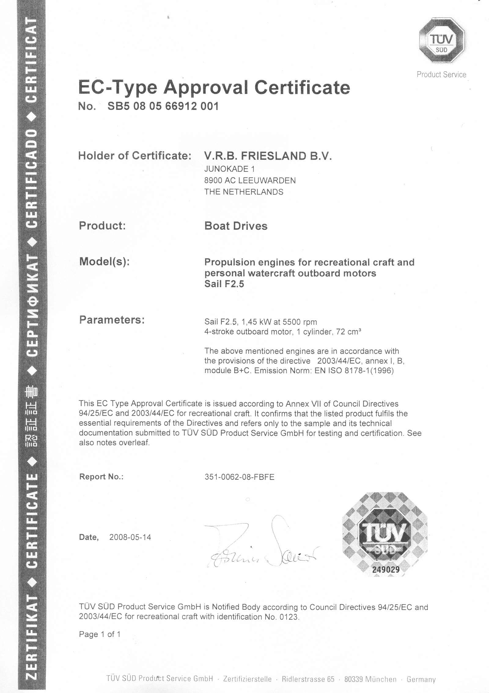 TUV certificate from Germany for SAIL outboard motor 4-stroke 2.5HP