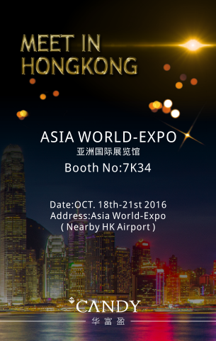 2016 OCT 18-21th HK Electronic Fair