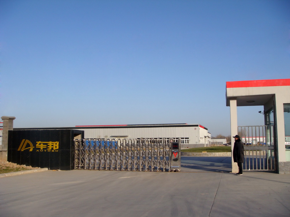 Gate of Autobo Factory
