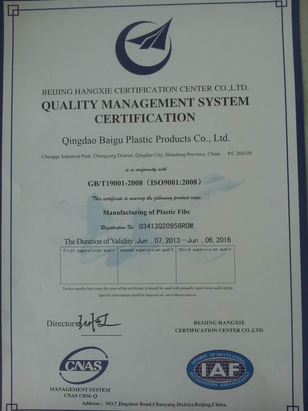 ISO9001 / ISO14001