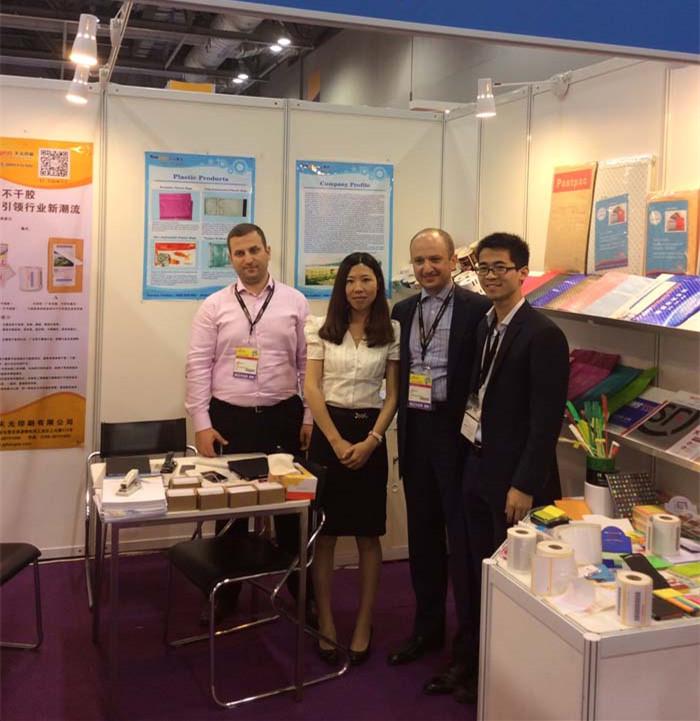 HONGKONG OFFICE SUPPLIES EXPO 2015