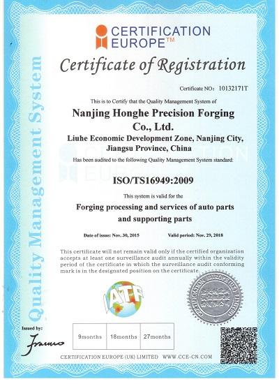 ISO/TS16949 Certfication