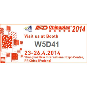 Welcome to CHINAPLAS 2014 | ZQ BOOTH