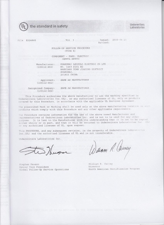 UL certificate of Fan filter