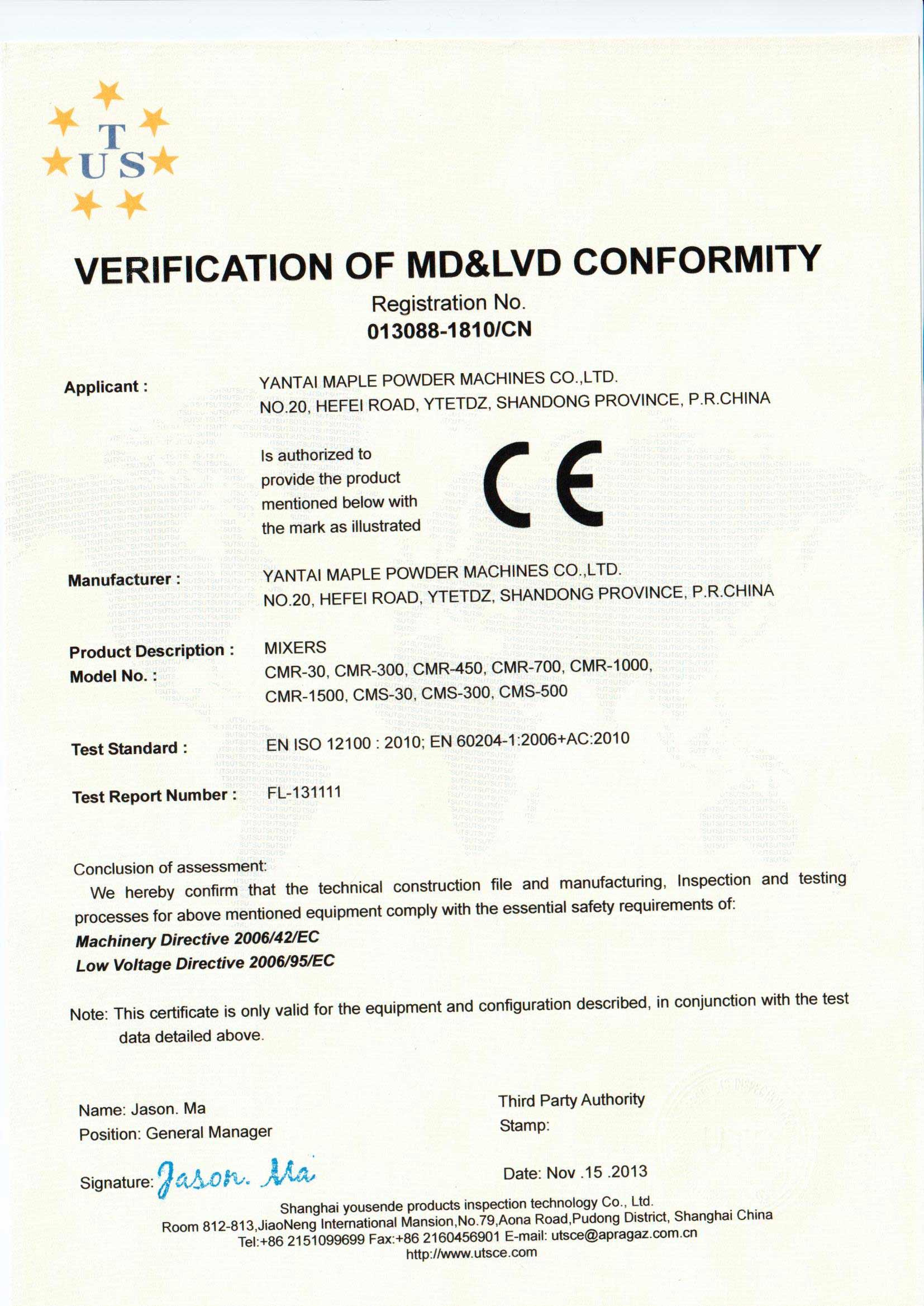 CE Certificate of CMR