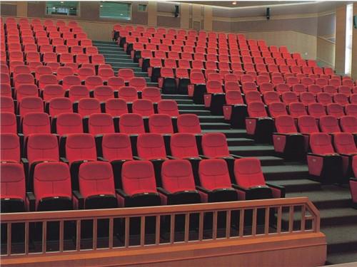 auditorium seat 4