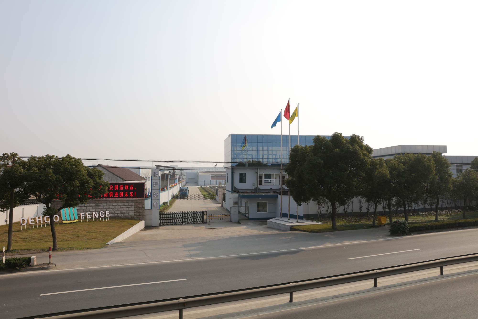 DEHOO Gate