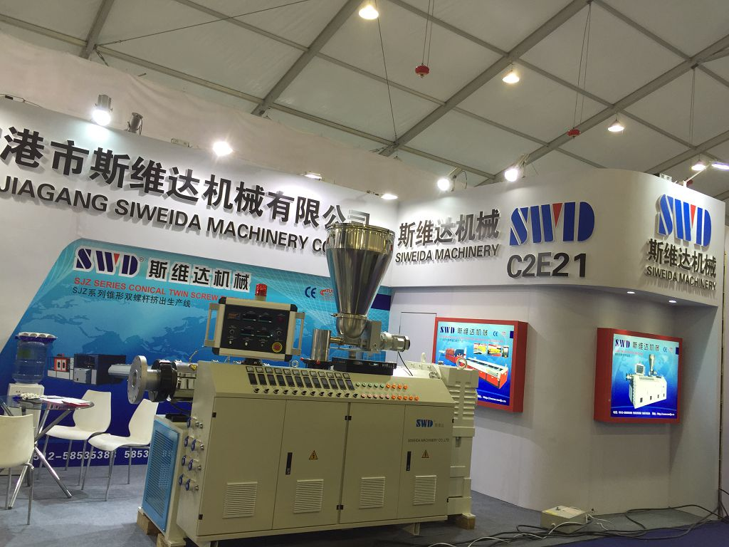 2016 Shanghai exhibition show