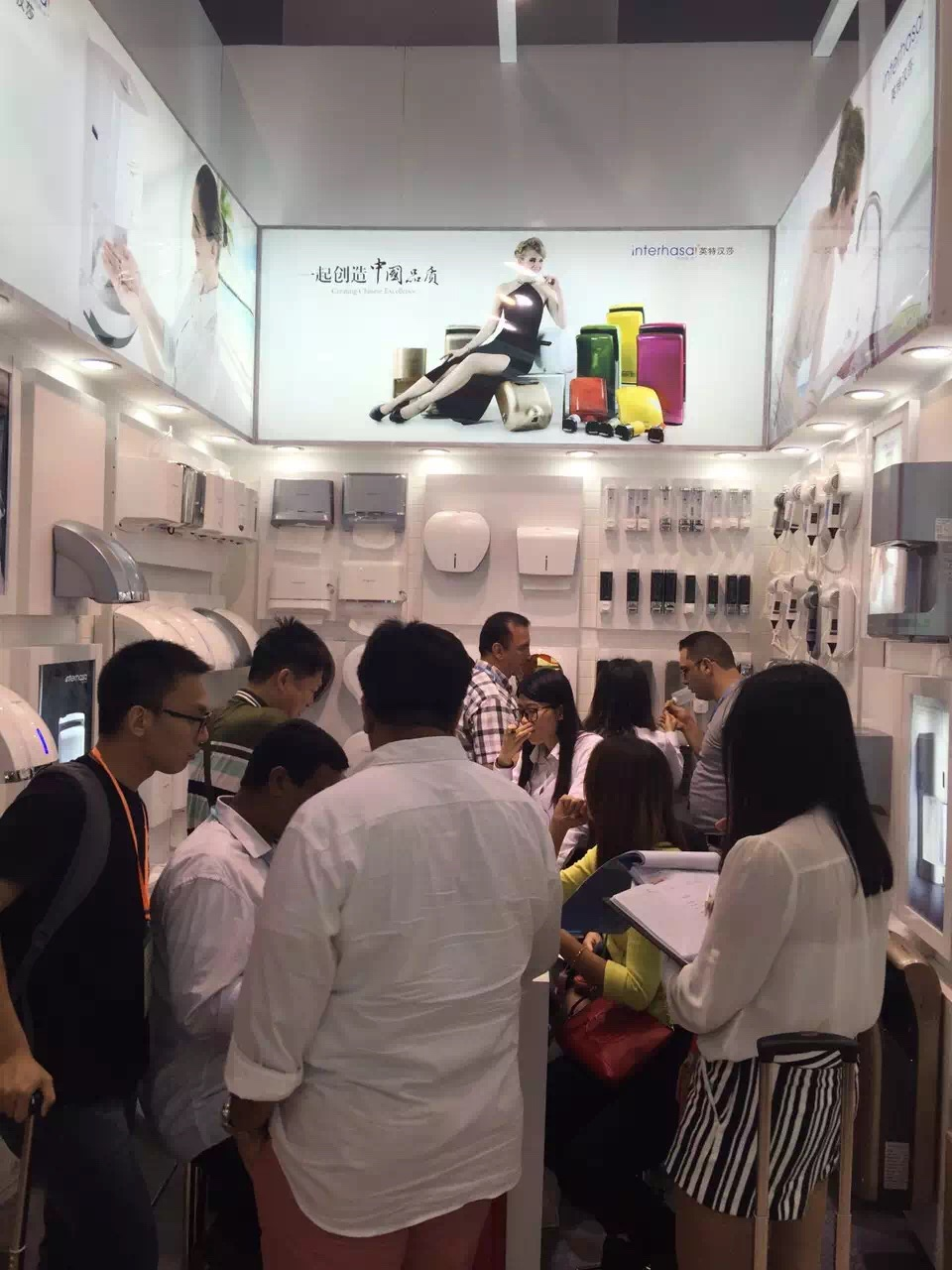 guanghzou 120th canton fair