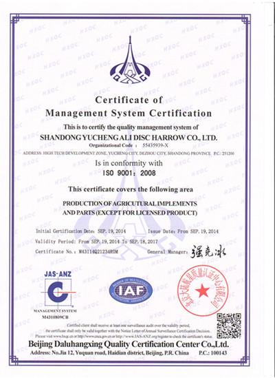 Ali Disc Harrow Certificate