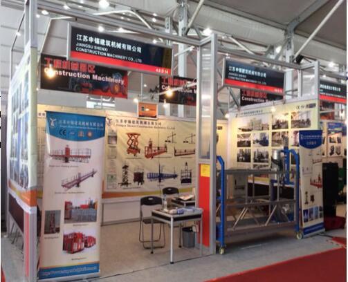 Shenxi participate 121th Canton Fair