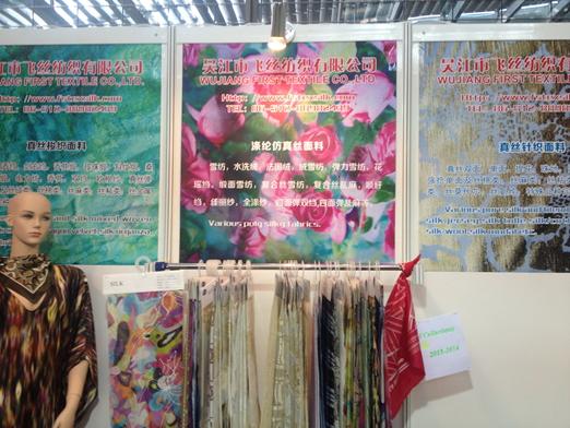 July 2013 ShenZhen Intermational Trade -4