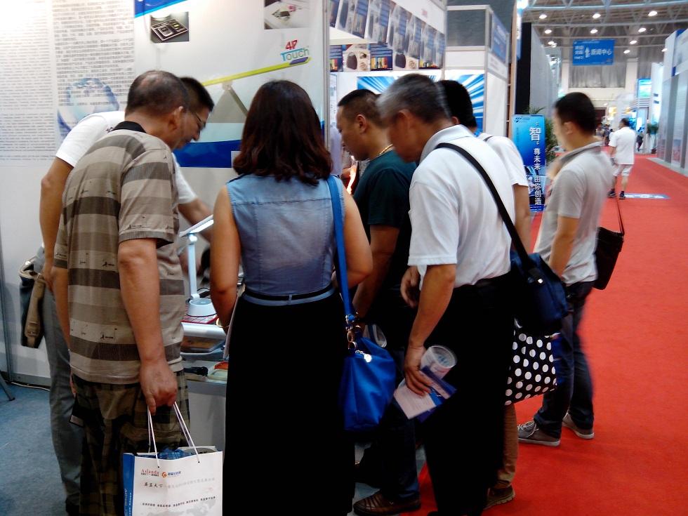 Qingdao Electronic Fair