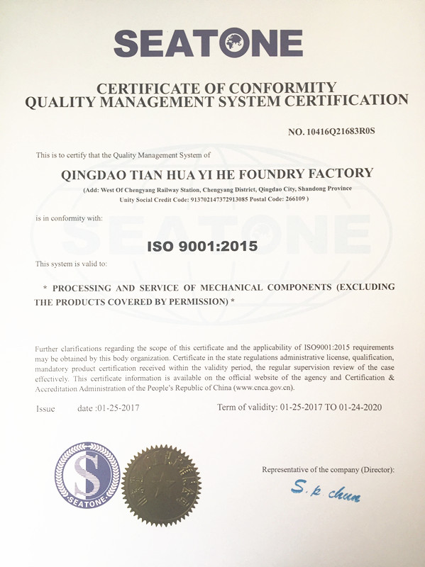ISO 9001-2015 Quality Management System Certification
