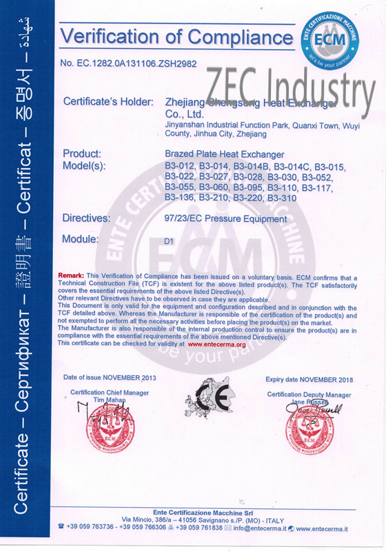CE certificate of heat exchanger