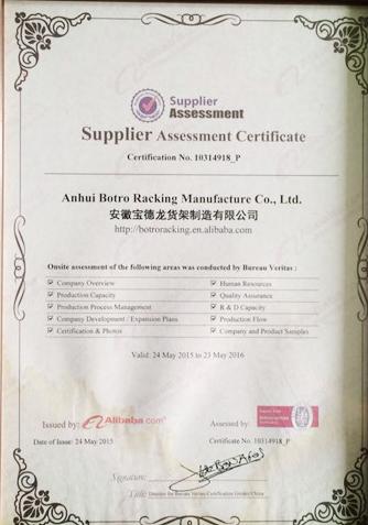 BV certificate of warehouse rack