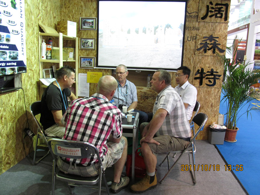 110th Session of Canton fair