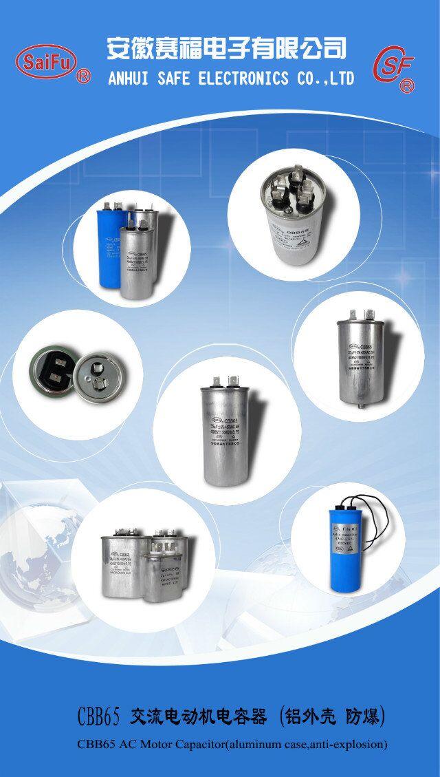 CBB65 capacitors (AC motor capacitor)