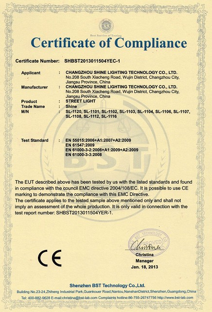 Street light CE-EMC certificates