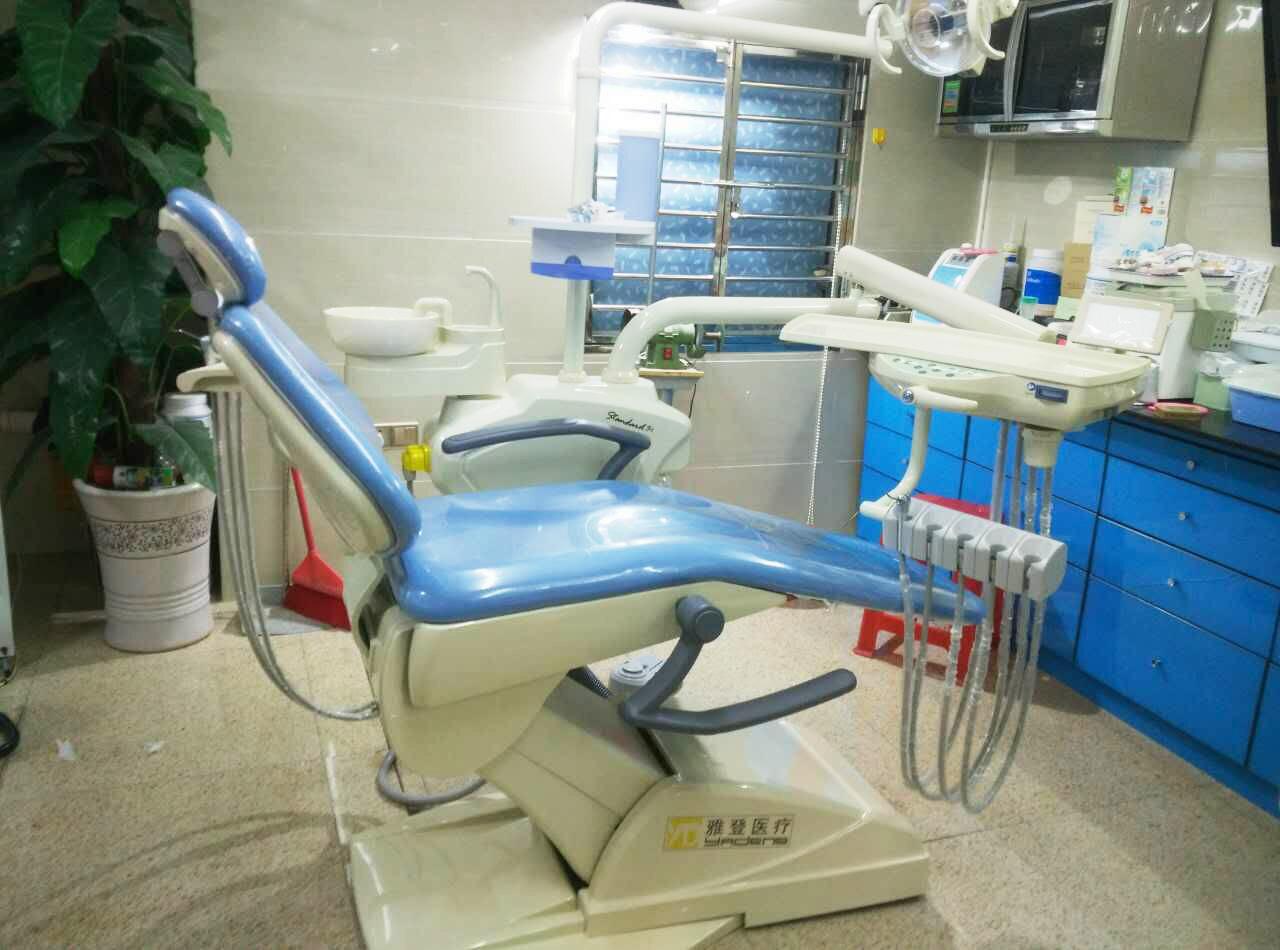 YD-A1 Classical Dental Chair