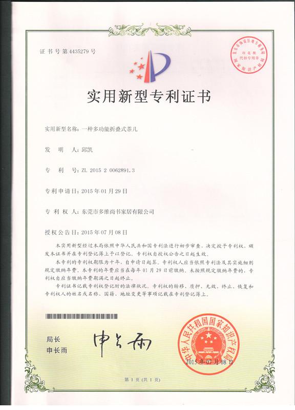 Patent (9)
