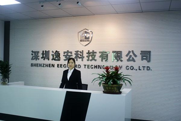 Eeguard Company