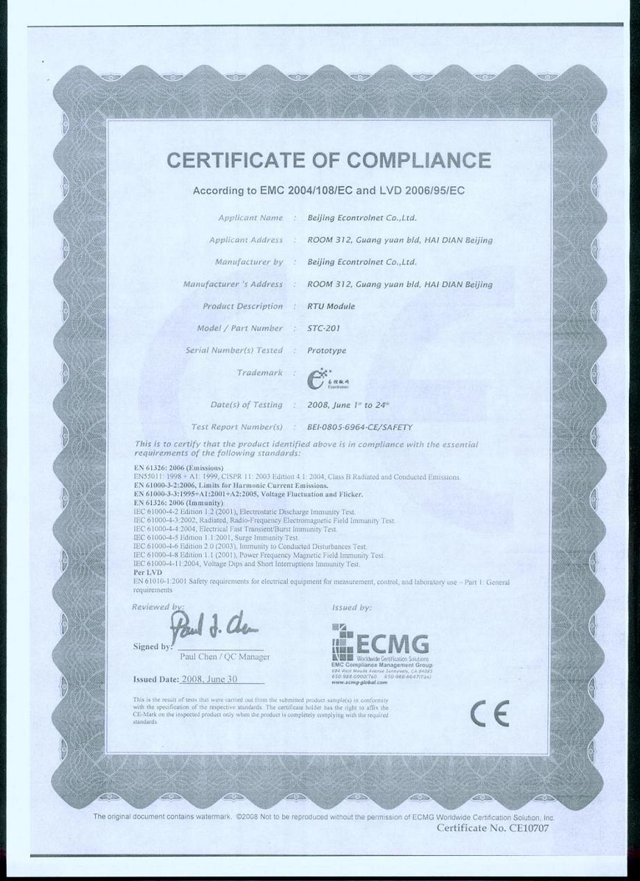 CE (STC-201)