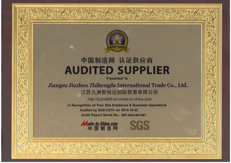 SGS certification of supplier