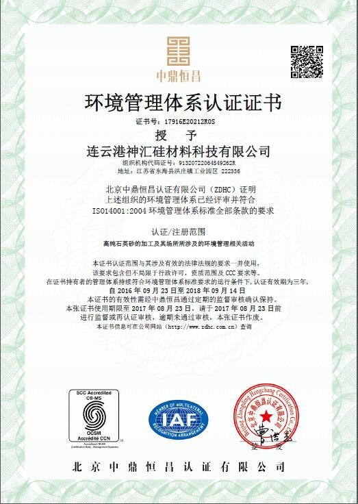 System certification The quality management system TSO9001 Environmental management sys