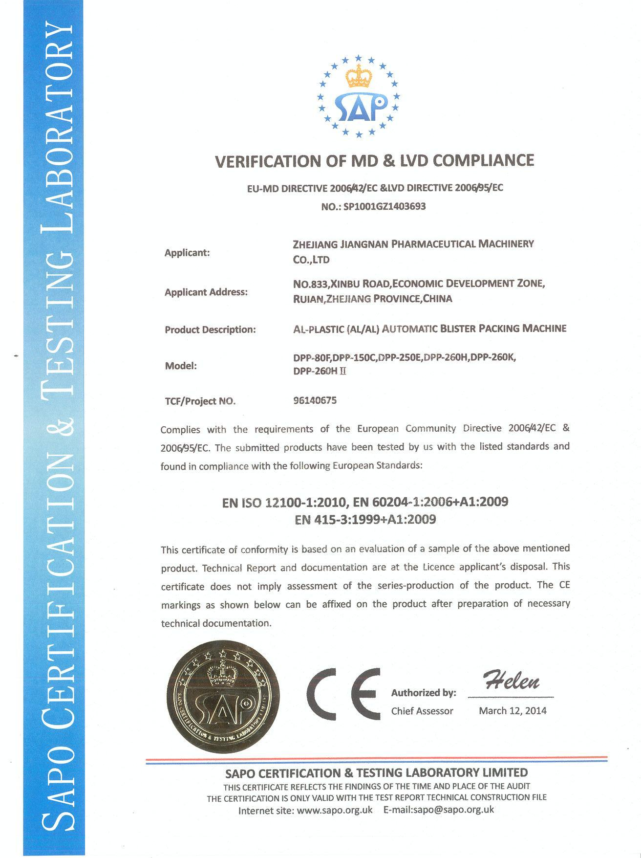 CE Certificate of Blister Packing Machine