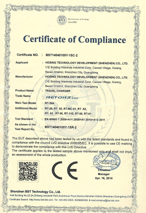 CE Certificate of Travel Charger