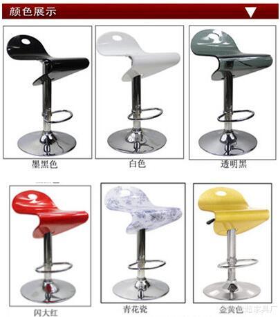 transparent Acrylic bar chair bar stool