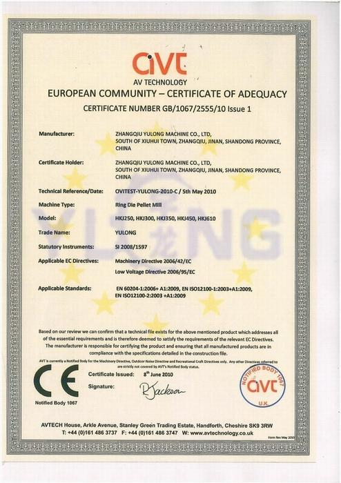 CE for HKJ pellet mill