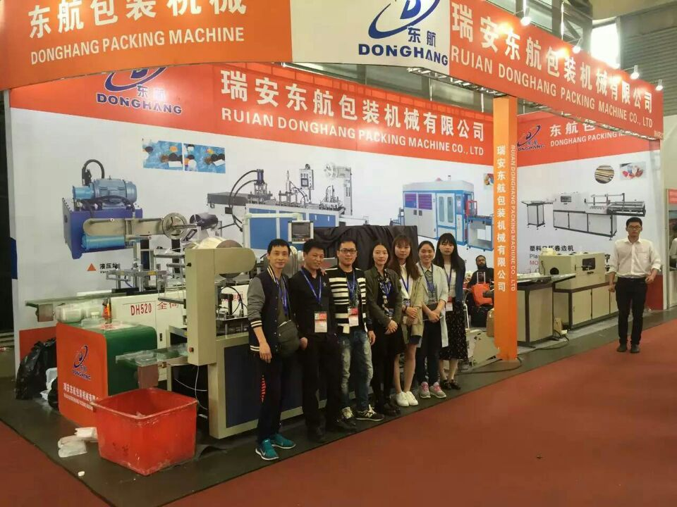 11.1K61, welcome to visit Donghang -2017 Chinaplas Guangzhou May 16-19