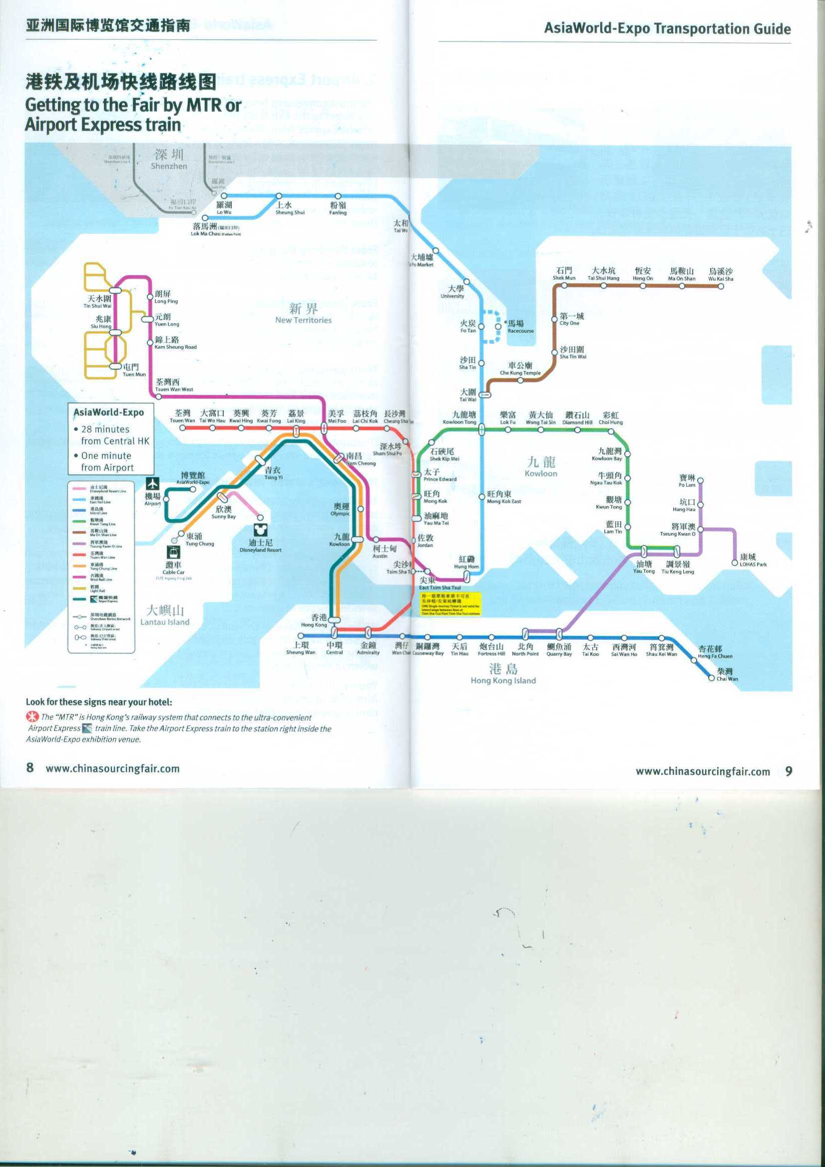 MTR route