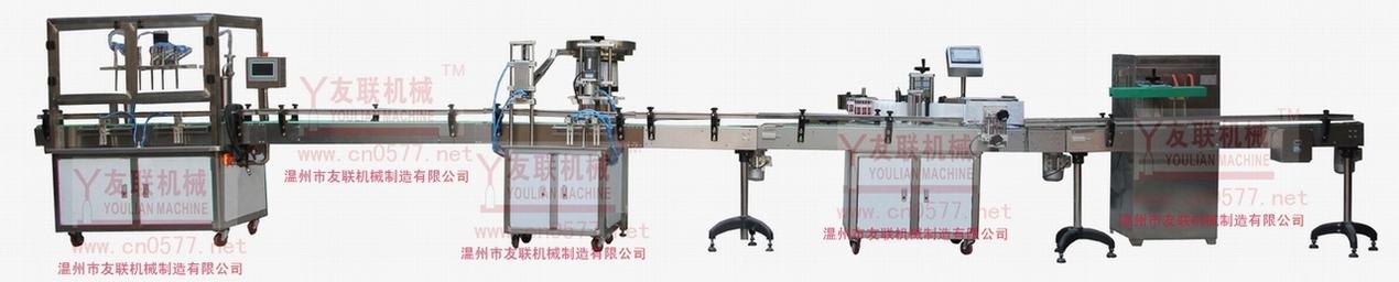 Bottle Production filling line