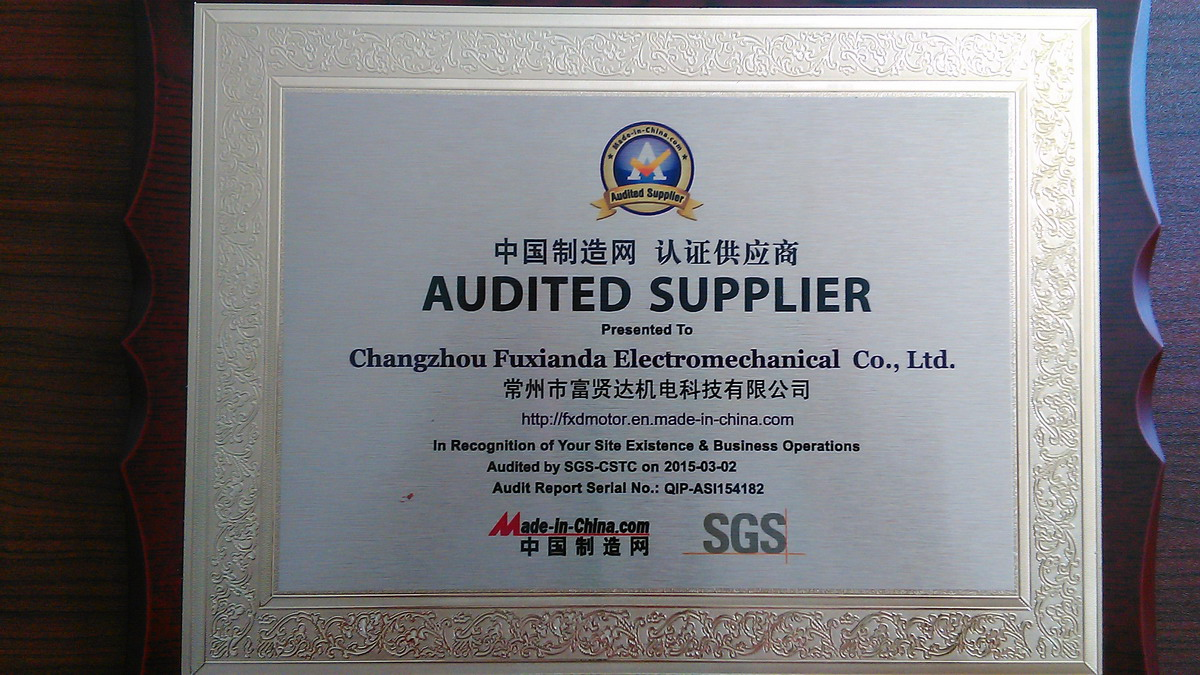 Made in China company audit
