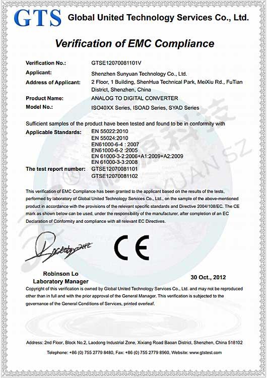 CE Certificate for A-D Converter