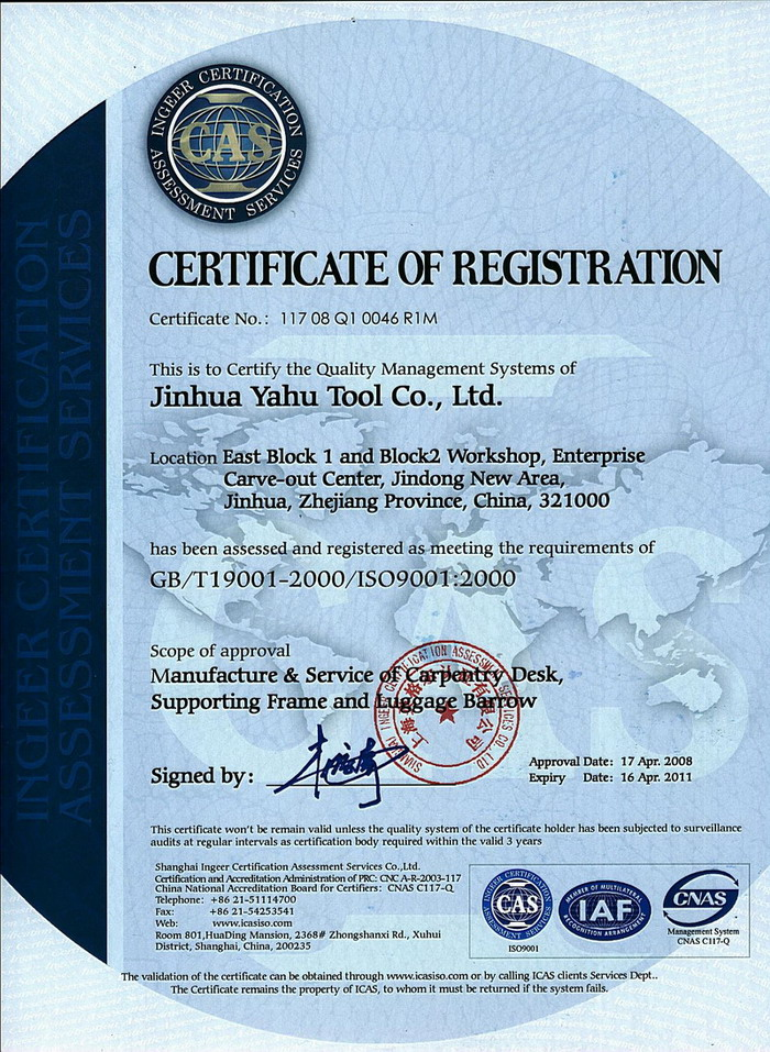 ISO9001:2000 Quality Certificate System