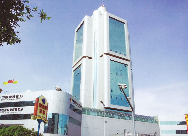 Foshan Nanhai Construction Bank