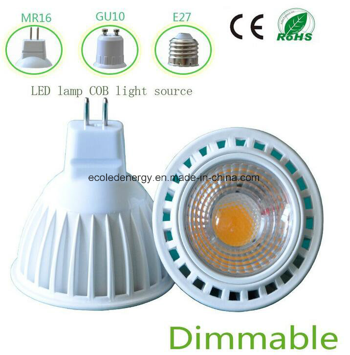 DIMMBALE 5W COB LAMP HOT SALE