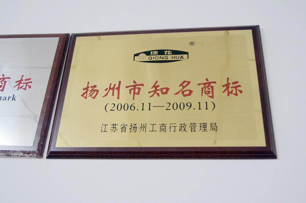Certificates-5