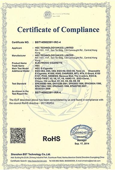 E cigarette ROHS certificate