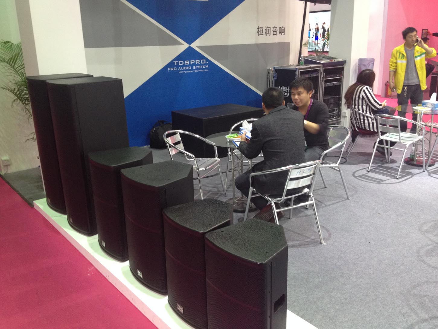 2014 PROLIGHT + SOUND EXHIBITION